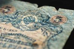 Banconote obsolete in cinque rubli russe 1909 Fotografie Stock
