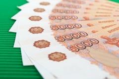 Banconote 5.000 rubli russe Fotografie Stock Libere da Diritti
