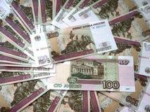 Banconote russe in cento rubli. Fotografia Stock