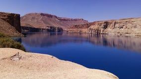 Band-e Amir Stock Fotografie