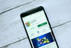 BANDAR SERI BEGAWAN, BRUNEI - 21 JANVIER 2019 : Application de Ludo King sur un Google Play Store androïde image libre de droits