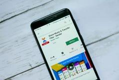 BANDAR SERI BEGAWAN, BRUNEI - 21 JANVIER 2019 : Dossiers de musique et de transfert de part - application de Xender sur Google Pl photographie stock libre de droits