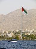 Bandeira árabe da volta Imagens de Stock Royalty Free