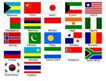 Bandeira Fotografia de Stock