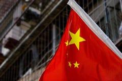Bandeira chinesa Foto de Stock