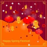 Bandeira chinesa do ano novo com lanternas de papel e flores Fotografia de Stock Royalty Free