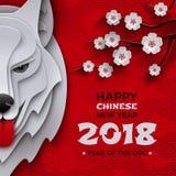 Bandeira chinesa do ano novo, símbolo 2018 anos do sinal do zodíaco do cão imagens de stock royalty free