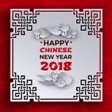 Bandeira 2018 chinesa do ano novo Text no quadro ornamentado do tracery branco, nuvens de papel no fundo vermelho do teste padrão ilustração stock