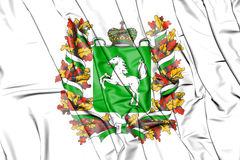 bandeira 3D de Tomsk Oblast, Rússia Imagens de Stock Royalty Free