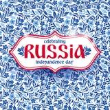 Bandeira da celebração do Dia da Independência do russo Dia da ilustração de Rússia Celebração do 12 de junho, o 23 de fevereiro, Foto de Stock