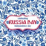 Bandeira da celebração do Dia da Independência do russo Dia da ilustração de Rússia Celebração do 12 de junho, o 23 de fevereiro, Imagem de Stock Royalty Free