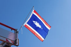 Bandeira da municipalidade de Urk Fotografia de Stock