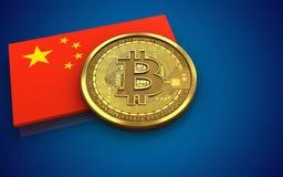 bandeira da porcelana do bitcoin 3d Fotos de Stock Royalty Free