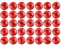Bandeira da porcelana dos simbols do jogo do verão de Olimpic Imagens de Stock
