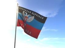 Bandeira da república de Donetsk, DNR imagens de stock royalty free