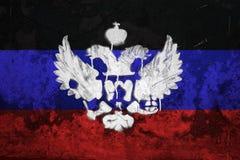Bandeira da república de povos de Donetsk Imagens de Stock
