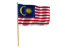 Bandeira da seda de Malaysia Fotos de Stock Royalty Free