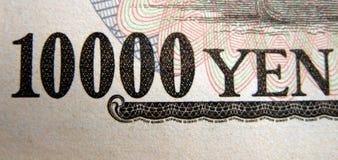 bandeira de 10000 ienes Fotografia de Stock Royalty Free