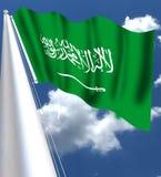 A bandeira de Arábia Saudita foi adotada, com seu formulário atual, o 15 de março de 1973, embora fosse usada desde 1932 É verde ilustração stock