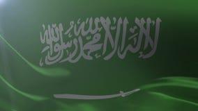 Bandeira de Arábia Saudita que acena no mastro de bandeira no vento, símbolo nacional da liberdade ilustração stock