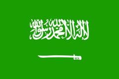 Bandeira de Arábia Saudita Fotografia de Stock