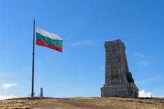 Bandeira de Bulgária Fotos de Stock Royalty Free