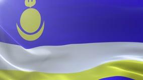 Bandeira de Buriácia que acena no mastro de bandeira no vento, símbolo nacional da liberdade ilustração do vetor