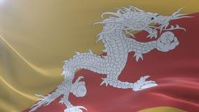 Bandeira de Butão que acena no mastro de bandeira no vento, símbolo nacional da liberdade ilustração do vetor