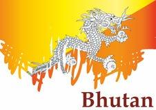 Bandeira de Butão, reino de Butão Molde para o projeto da concessão, um documento oficial com a bandeira de Butão ilustração do vetor