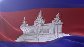 Bandeira de Camboja que acena no mastro de bandeira no vento, símbolo nacional da liberdade ilustração do vetor