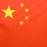 Bandeira de China Imagens de Stock Royalty Free