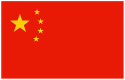 Bandeira de China Foto de Stock