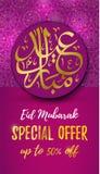 Bandeira de Eid Mubarak Sale Especial ofereça acima tp 50 Imagens de Stock