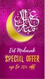 Bandeira de Eid Mubarak Sale Oferta especial até 70 FORA Fotos de Stock Royalty Free