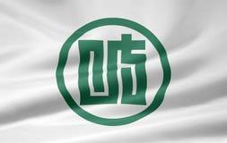Bandeira de Gifu - Japão Foto de Stock