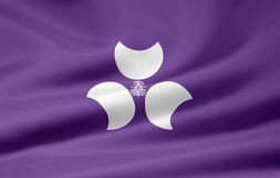 Bandeira de Gunma - Japão Foto de Stock Royalty Free