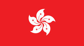 Bandeira de Hong Kong Fotografia de Stock