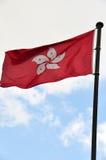 Bandeira de Hong Kong Foto de Stock