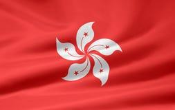 Bandeira de Hong Kong Fotografia de Stock Royalty Free
