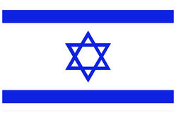 Bandeira de Israel Imagem de Stock