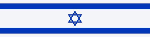 Bandeira de Israel em um fundo branco ilustração stock