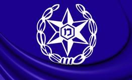 Bandeira de Israel Police Imagens de Stock
