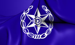 Bandeira de Israel Police Fotos de Stock Royalty Free