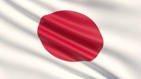 A bandeira de Japão imagem de stock royalty free
