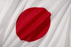 Bandeira de Japão Foto de Stock Royalty Free