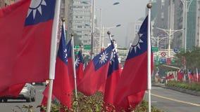 bandeira de 4K Taiwan no vento que olha o tráfego