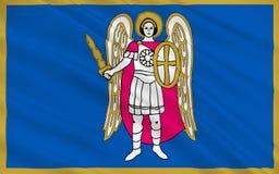 Bandeira de Kiev, Ucrânia ilustração do vetor