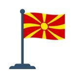 Bandeira de Macedônia isolada no fundo branco Imagens de Stock