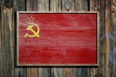 Bandeira de madeira de União Soviética Fotografia de Stock