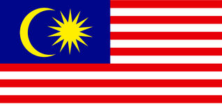 Bandeira de Malaysia ilustração royalty free